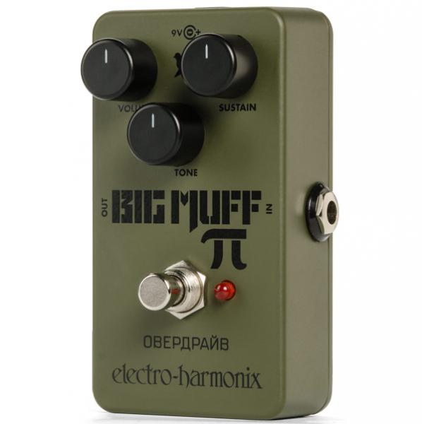 Overdrive, distortion & fuzz effect pedal Electro harmonix Green Russian Big Muff