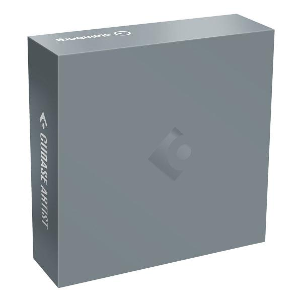 Sequencer sofware Steinberg Cubase Artist 10.5
