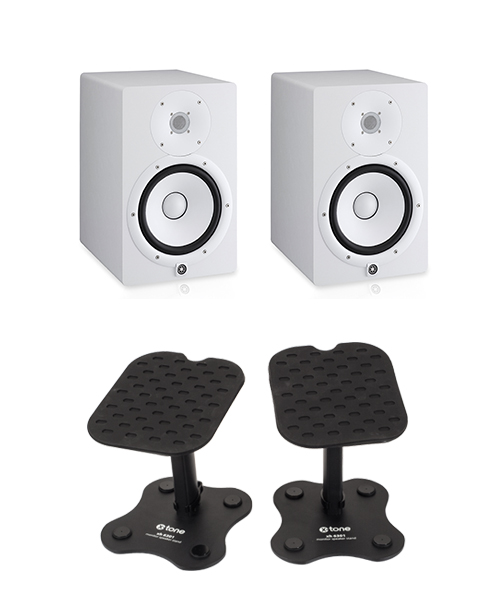 Home studio set Yamaha HS5 WHITE (la paire) + stands