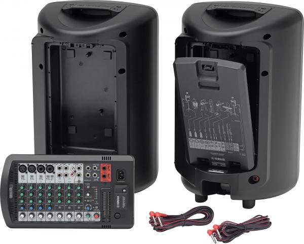 Complete pa system Yamaha StagePas 600BT